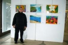 студия художественно-изобразительного искусства
