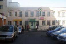 Центр реабилитации и социальной поддержки инвалидов ОО «БелОИ»