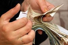 Кому и когда будет выплачена единовременная материальная помощь