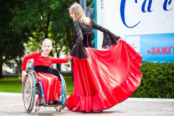 В парке Горького устроили праздник детям-инвалидам