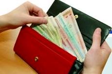 С 1 февраля бюджет прожиточного минимума увеличился
