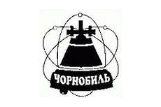 Белорусских ликвидаторов наградили орденами и медалями «Союза Чернобыль Украины»