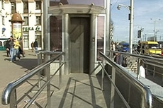 В выходные лифты на станциях метрополитена работают до 17:00