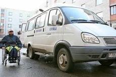 Сколько ждать социальное такси в Гродно