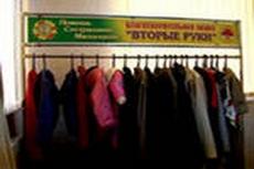 Пункты сдачи поношенной одежды будут работать в Минске по выходным дням