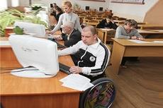 Куда трудоустроиться молодежи с ограниченными возможностями?