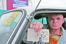 В жизни Анатолия Дунаева, инвалида II группы Советской Армии