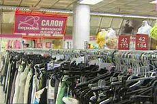 Где в Минске можно приобрести товары по сниженной цене