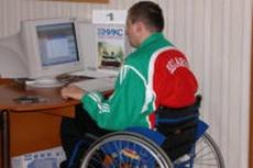 Как инвалиду найти работу. Пример из Костюковичей