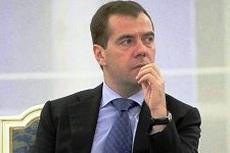 Дмитрий Медведев встретился с инвалидами и представителями общественных организаций людей с ограниченными возможностями