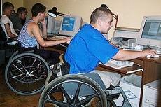 Инвалидов будут учить индивидуальному предпринимательству