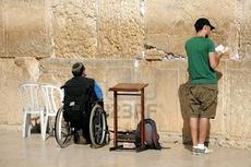 Комиссией по равным правам инвалидов в Иерусалиме