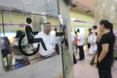 В Китае 83 миллиона человек, живущих с инвалидностью
