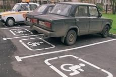 В Минске и областных центрах пройдет кампания в защиту прав водителей-инвалидов