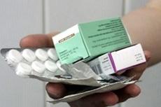 Лекарства со скидкой малоимущим гражданам