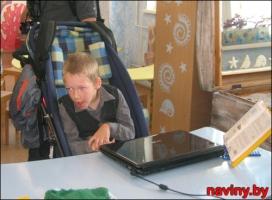 Детям с инвалидностью и здоровым детям нужно учиться вместе