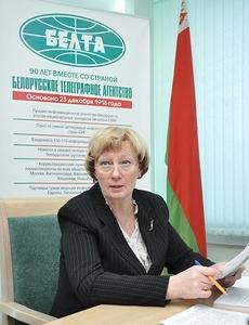 заместитель министра труда и социальной защиты Валентина Викентьевна Королева