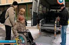 В Минске ограничили право на социальное такси в связи c «иждивенческими настроениями»
