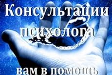 Психологические семинары в Социальном учреждении «Инвацентр» ОО «БелОИ»