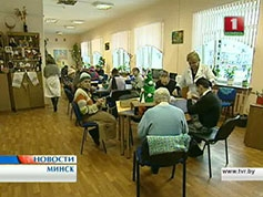 День работников социальной защиты в Беларуси