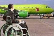 Стандарт обслуживания на авиатранспорте пассажиров с инвалидностью