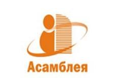Офис по правам людей с инвалидностью получил премию «Регистрация года» от Ассамблеи НГО