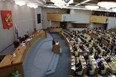 Президент России Дмитрий Медведев внес в Госдуму законопроект о ратификации Конвенции о правах инвалидов