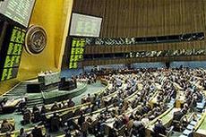 Встреча государств - участников Конвенции о правах инвалидов открылась в Нью-Йорке