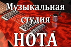 """Объявлен набор в музыкальную студию """"Инвацентра"""" ОО """"БелОИ"""""""