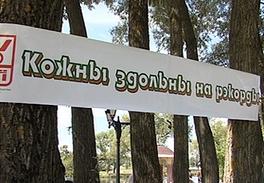 Праздник, посвященный 24-й годовщине образования «Белорусского общества инвалидов»