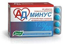 """Компанию """"Эвалар"""" признали виновной в распространении ложной рекламы БАДов"""