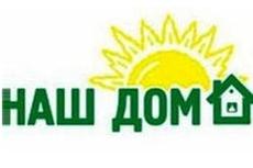 В Могилеве проходит сбор подписей за введение услуги социального такси