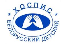 Государство строит хоспис руками благотворителей