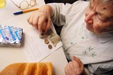 В ноябре средний размер пенсий по возрасту составил 1 млн. 963,9 тыс. рублей