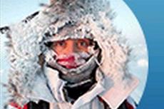 Советы врачей. Как избежать обморожения