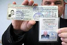 Удостоверения пострадавших от катастрофы на ЧАЭС старого образца утратят силу с 1 января 2013 года