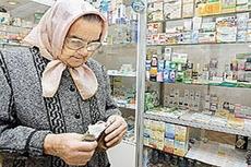 О льготном обеспечении лекарственными средствами отдельных категорий граждан