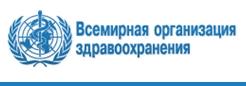 ВОЗ и Международный день инвалидов 3 декабря 2012 г.