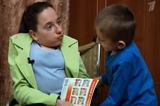 Женщины с инвалидностью: право на материнство