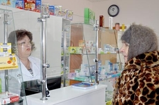 Аптека с социальным акцентом
