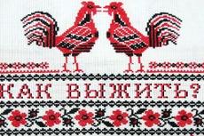 Ремесленники Беларуси протестуют из-за детских пособий