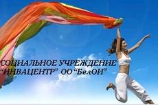«Инвацентр» ОО «БелОИ» приглашает на танцевальный флэшмоб «Инклюзия»