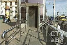 Минское метро станет безопаснее и удобнее