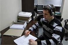 В Могилеве открылась первая мастерская по адаптации работников-инвалидов