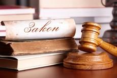 Белорусские адвокаты в рамках Недели доступности проведут бесплатные консультации для инвалидов