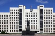 Льготы по арендной плате установлены в Беларуси для 195 общественных организаций