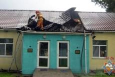 Гроза стала причиной пожара в доме-интернате для детей-инвалидов в Глусском районе