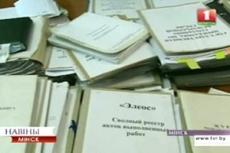 19 февраля в комитете соцзащиты прошла телефонная линия