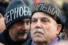 Список чернобыльских болезней