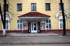 Государственный молодежный театр эстрады